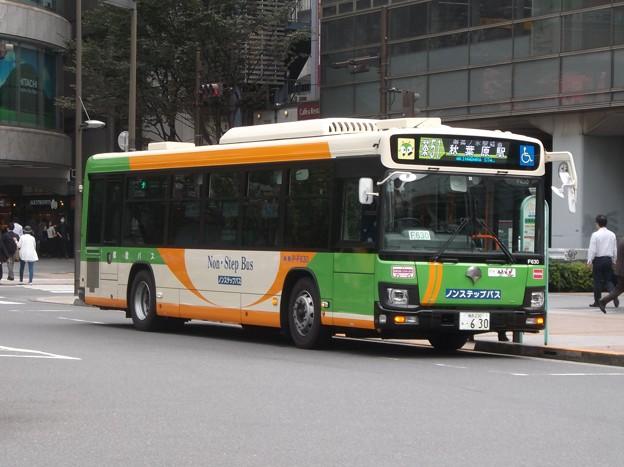 #8041 都営バスP-F630 2020-10-13