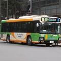 Photos: #8041 都営バスP-F630 2020-10-13
