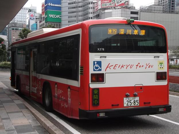 #8044 都営バスS-X278 2020-10-18