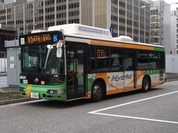 #8047 都営バスS-S166 2020-10-18