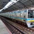 #8057 千葉ニュータウン鉄道9808F 2020-4-5