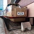 #8059 東武鉄道モハ1721 2020-5-8