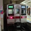 Photos: #8065 東武鉄道11655F 2021-2-5