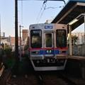 #8071 京成電鉄3516F 2021-2-20