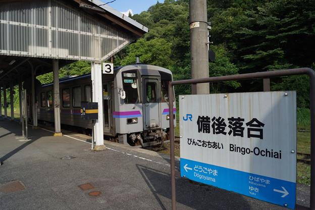 JR西日本 備後落合駅 キハ120