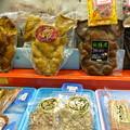 沖縄 牧志公設市場