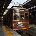 写真: 京福電鉄 嵐電