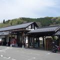 Photos: JR西日本 東城駅 芸備線