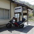 Photos: JR西日本 備後落合駅 芸備線 木次線