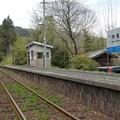 Photos: JR西日本 芸備線 秘境駅 内名駅