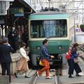 Photos: 江ノ電のある風景 4
