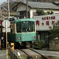 Photos: 江ノ電のある風景 5