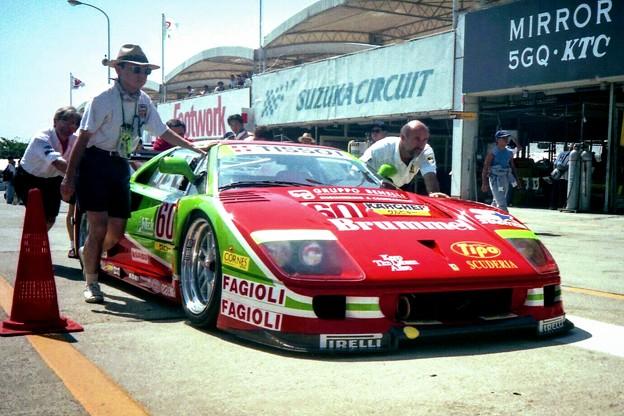 Photos: Ferrari F40