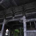 Photos: 榛名神社