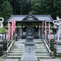 Photos: 金剛山瑞峯寺
