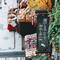 Photos: 和雑貨