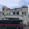Photos: 六甲山上駅