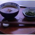 Photos: 茶粥でもどうどすか~!