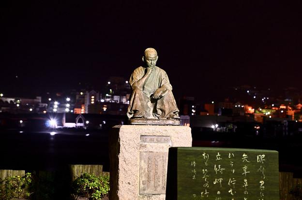 Photos: 啄木座像