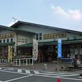 写真: 道の駅吉野ヶ里