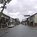 写真: 出雲大社門前町(3)神門通り広場付近