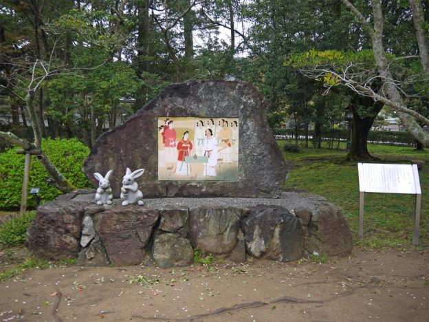 出雲大社(19)縁結びの碑