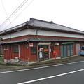 写真: 幾久山簡易郵便局
