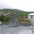 写真: 幾久山簡易郵便局前 (1)
