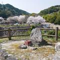 Photos: 仁比山公園(1)