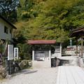 Photos: 仁比山地蔵院(4)