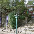 Photos: 仁比山地蔵院(1)