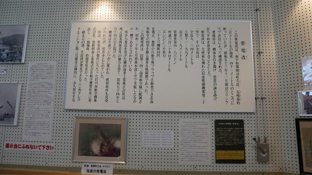 紫電改展示館(3)