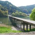 名越屋沈下橋(2)