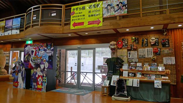 道の駅 大歩危 (9)