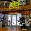 写真: 道の駅 大歩危 (9)
