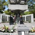 Photos: 広島平和記念公園@2018 (15) 動員学徒慰霊塔