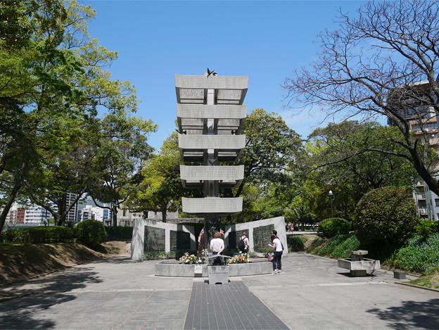 広島平和記念公園@2018 (13) 動員学徒慰霊塔