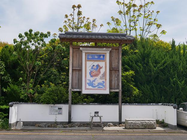 安心院の鏝絵 「鯛釣り恵比寿」 (1)