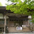 Photos: 宗生寺 (2)