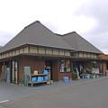 多久市ふるさと情報館・幡船の里 (1)