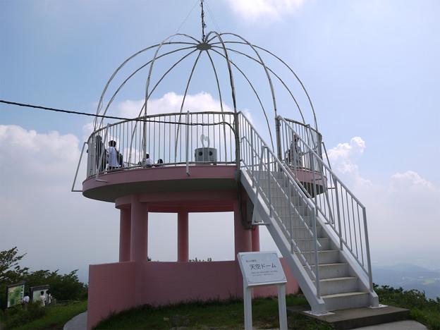 皿倉山 (2)