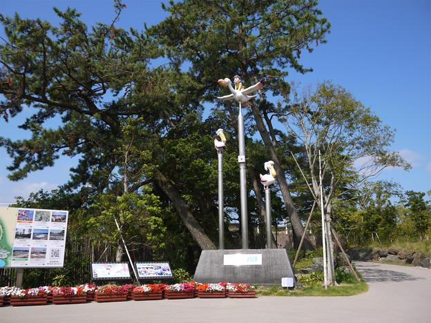 ときわ動物園 (1)