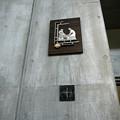 写真: カトリック長府教会 (4)