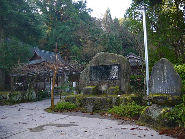 霧嶋神社 (2)