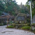 写真: 霧嶋神社 (2)