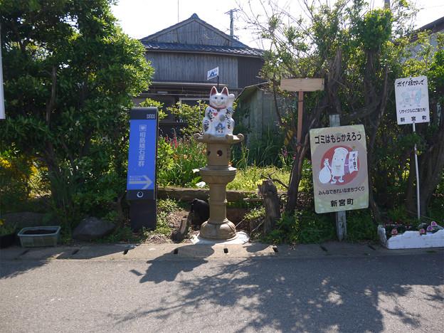 相島 (4)