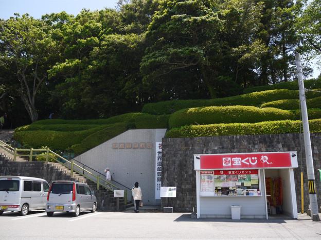 萩反射炉 (1)