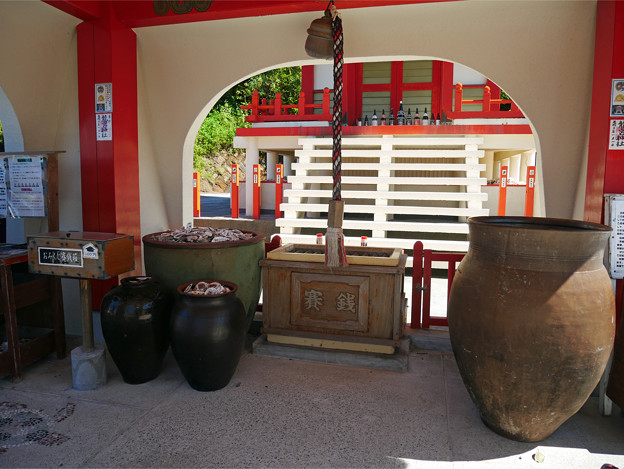 長崎鼻 (23) 龍宮神社