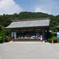 写真: 鵜戸神宮 (4)