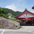 写真: 鵜戸神宮 (2)